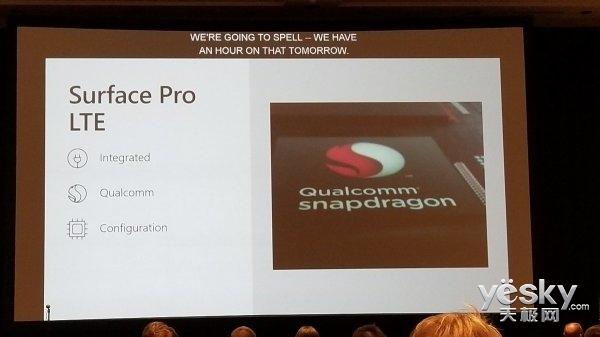 微软Surface Pro LTE细节:千兆级LTE/eSIM卡