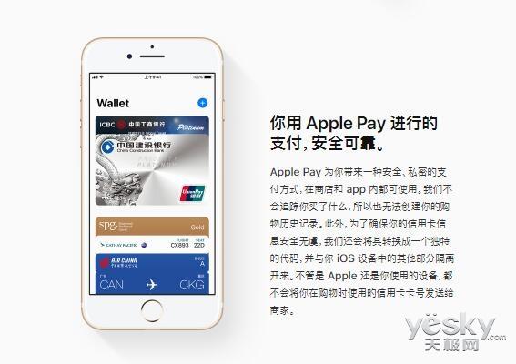 苹果上线新隐私保护:数据存储在本地手机中