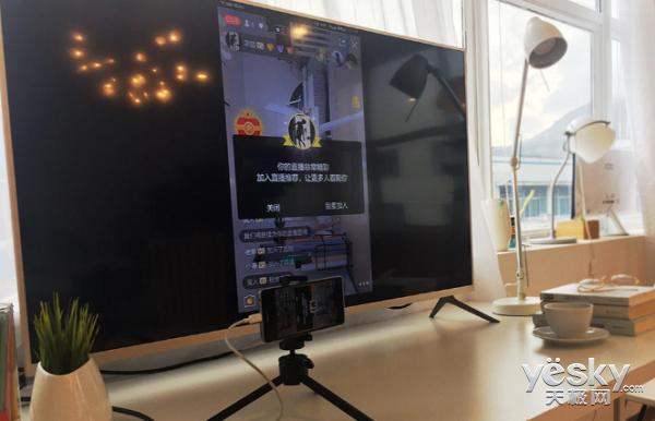 大屏共享时代,如何实现手机投屏电视?