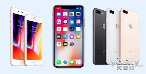 iPhone8首发的尴尬 背后隐藏着哪些真相?