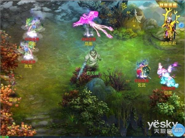《神武2》手游全新内容上线 国庆活动开启