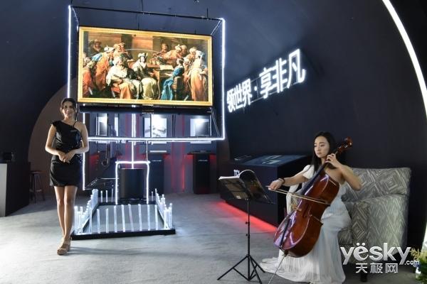 TCL X6 XESS私人影院上海体验馆揭幕
