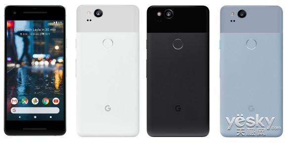 数码快讯:白色版MIX2来了 谷歌Pixel将更新