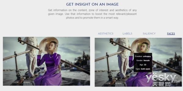 这家AI公司 帮苹果评价你的照片