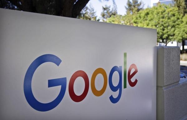 FCC文件暗示谷歌测试下一代无线技术
