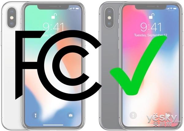 iPhone X正式批准开售,X2代也初露端倪