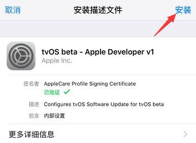 不想升级!如何屏蔽苹果设备ios11更新提醒