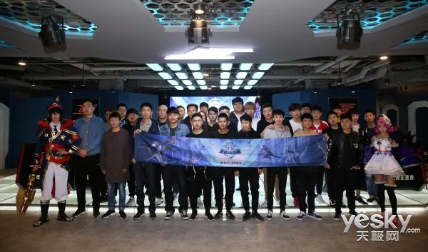 全民激战!第四届王者城市赛北京站海选落幕