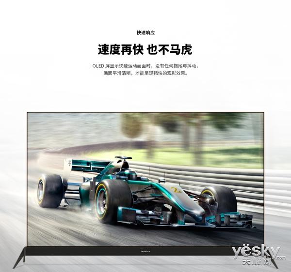 量子点电视大敌 创维万元OLED电视S8出击