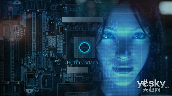 Cortana结合Skype 人机对话正确的打开方式