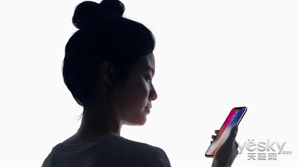 iPad Pro或将成为下一款支持Face ID的设备
