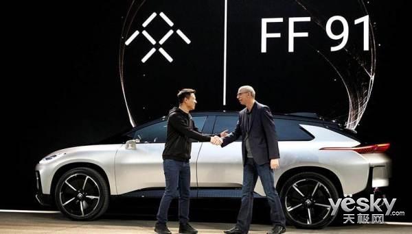 贾跃亭再次为法拉第未来发声 FF 91或将量产