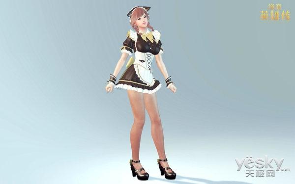 品味生活 《洛奇英雄传》执事女仆时装上新