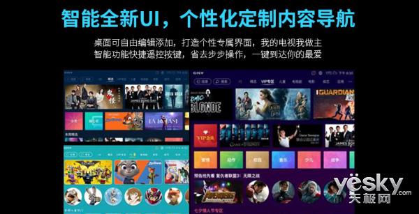 夏普4K超高清大屏电视新品即将在多平台发售
