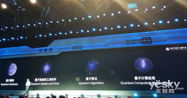 胡晓明宣布:阿里云推出雷神自研服务器