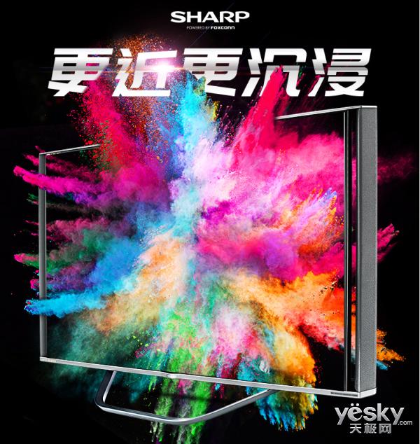 更近更沉浸 夏普8K电视超清大屏秀实力
