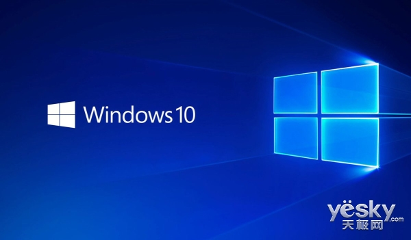 你还会升级吗?曝微软Win10系统将全面涨价
