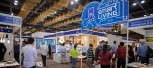 规模最大的电子产品采购展 环球资源电子展