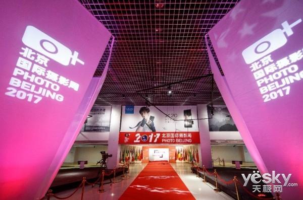 逆光拍照 vivo X20惊艳北京国际摄影周