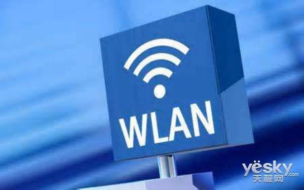 IDC公布企业级WLAN榜单 新华三再次夺得第一