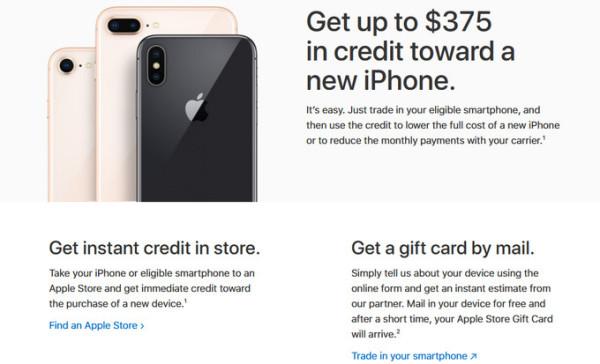 这就尴尬了 谷歌给iPhone 7回收价高于苹果