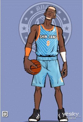 《自由篮球》冠军球衣限时上架