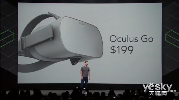 Facebook推无线VR头显Oculus Go 仅售1300元