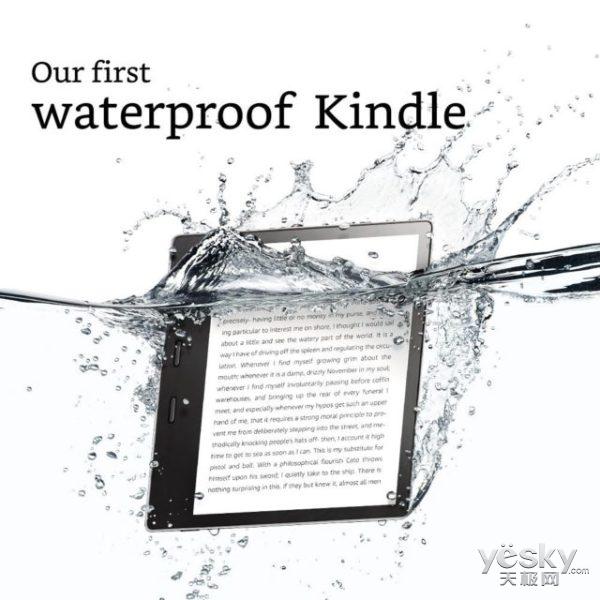 新Kindle Oasis:亚马逊首款防水电子阅读器