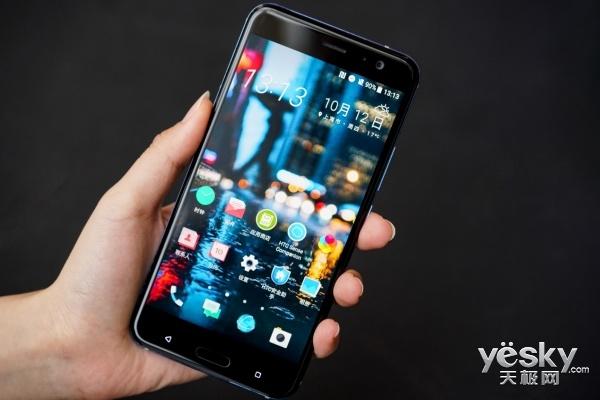 从崛起到低迷再到觉醒 HTC U11上手评测