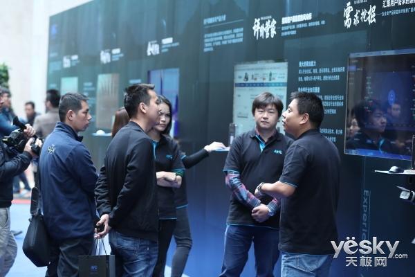 聚焦智慧家庭 奥维云网三大系列产品发布