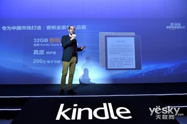 新一代电子书Kindle Oasis全球同步上市