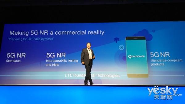 高通实现5G数据连接 发布5G智能机参考设计