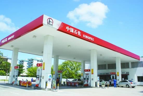 中石化加油站站长_截胡阿里 京东同中石化签约打造智能加油站_天极网
