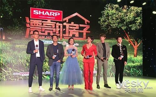 夏普京东巅峰24小时战报发布!助力生活升级