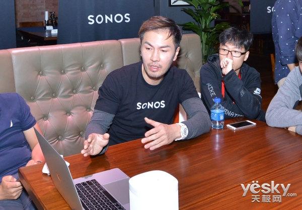 Sonos Liew&张维明:体验与服务是产品的宗旨