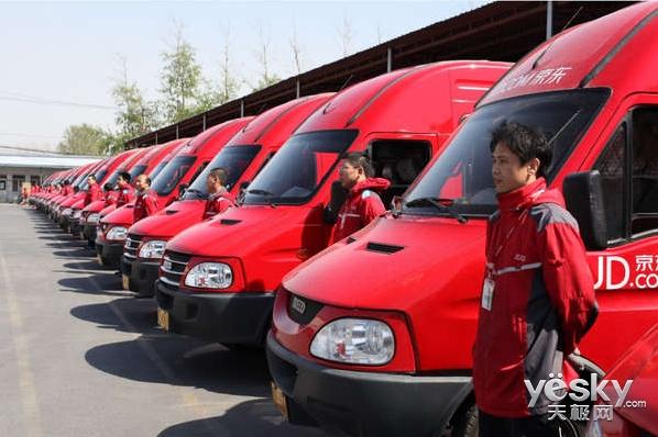 每日IT极热 中国智能手机用户明年达13亿