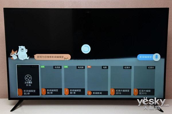 人工智能语音2.0技术 酷开5A电视评测