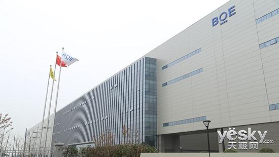 贺喜 京东方有望本月底小批量量产OLED面板
