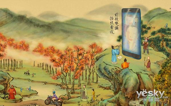 屏幕可滑冰之手机行乐图 努比亚全面屏首发