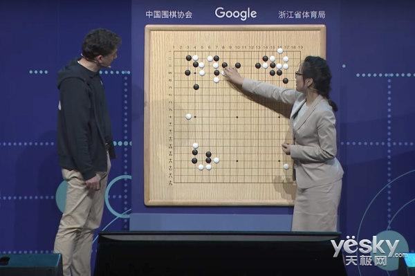 AlphaGo靠自我学习打败了自己