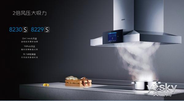 亚洲最大规模厨电展 高端品牌扎堆AWE2018