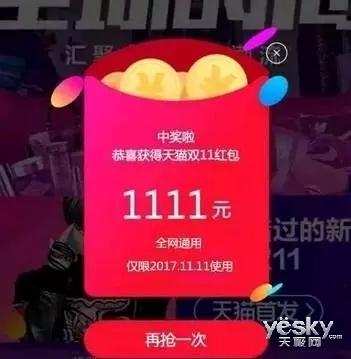 每日IT极热 华为Mate10国行发布 3899元起售