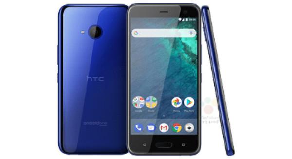HTC U11+入网 U11 Life配置渲染图曝光
