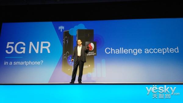 一只脚踏入5G 未来智能手机会变成什么样?
