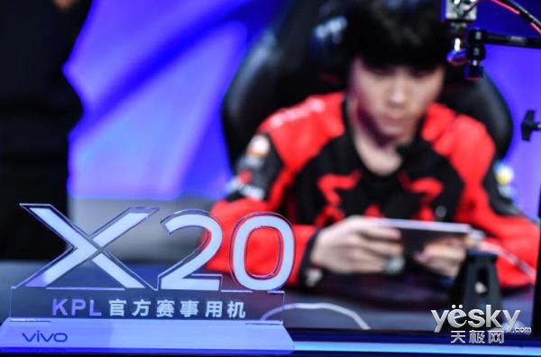 全面屏独家优化 职业选手为vivo X20打Call