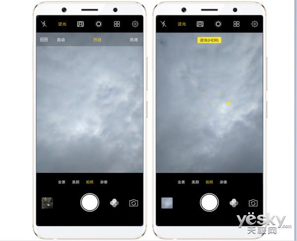 用vivo X20怎样拍出逆光大片?