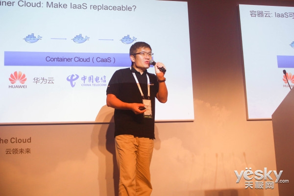 访梁胜博士:从容器的发展看云计算未来走向