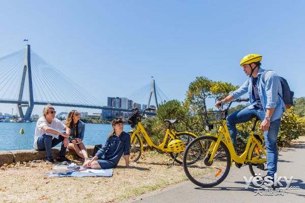 ofo登陆澳洲悉尼 配置骑行头盔