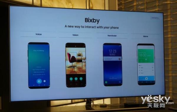 三星Bixby中文版上线时间曝光:11月初
