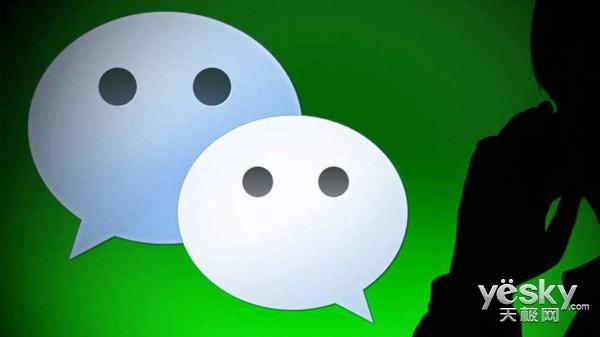 微信上的人都有哪些令人讨厌的行为?